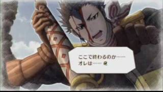 20章 再び、NAMELESSへ - 英雄を見た少年(リエラ) thumbnail