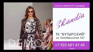 Модные тенденции  Весна -мода 35+