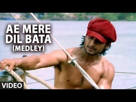 Ae Mere Dil Bata (Medley) | Ye Mere Ishq Ka Sila- Remix (Phir Bewafai)