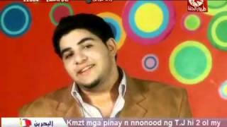 YouTube - Toyor Al-Janah - عيوني تشتاقلو.flv