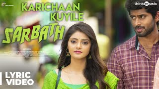 Sarbath | Karichaan Kuyile Song Lyric Video | Kathir, Soori, Rahasiya | Ajesh | Prabhakaran