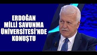 Türk savunma sanayindeki gelişmeler