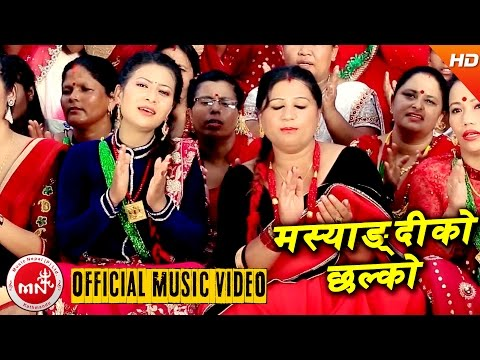 New Nepali Teej Song 2073/2016 | MAITIKO JHAJHALKO - Laxmi Nepali | Krishna Films And Advertising