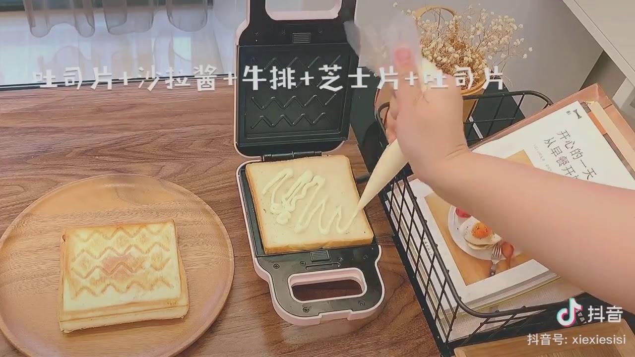 Hướng dẫn nấu ăn cùng sản phẩm máy nướng bánh mini