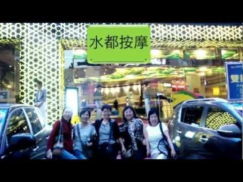 Shenzen visit @21-11-2012