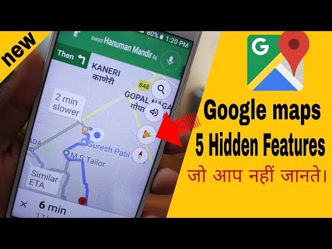 Top 5 Hidden Features of Google maps app in hindi  which you don't know