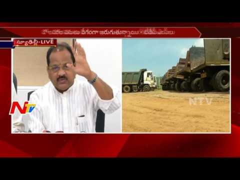 TDP MPs Speaks to Media over Polavaram Project Works || Delhi || NTV