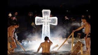 Ченнелинг Крещение Господне  Влияние на энергию человека