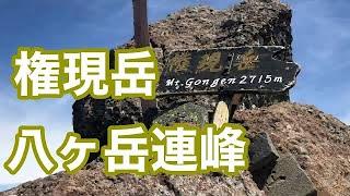 2018年6月9日 編笠山 権現岳「観音平」
