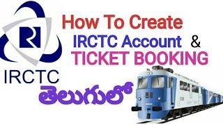 İRCTC Nasıl Kayıt Telugu ll'de Mobil İRCTC Hesap Oluşturma