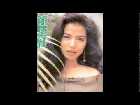鍾楚紅 Cherie Chung in the 1980s