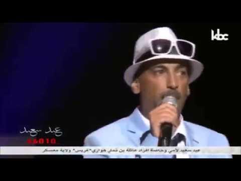CHEB TARIK - CHEB HASNI - VISA - [ OFFICIAL LIVE ]
