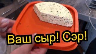 Домашний сыр из коровьего молока с загустителем из яблочного уксуса Без марли