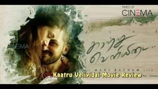 Kaatru Veliyidai Movie Review | Mani Ratnam | Karthi | Aditi Rao Hydari | A R Rahman TOC