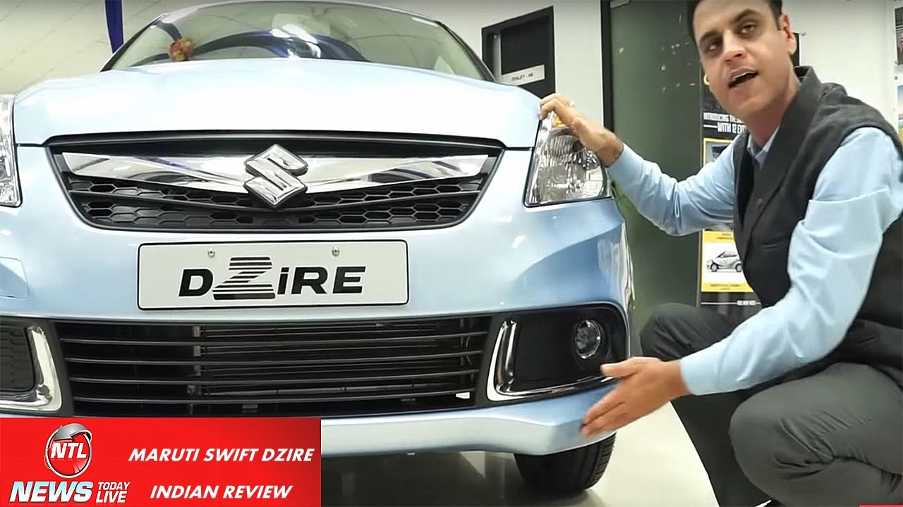 Maruti Suzuki Swift Dzire Hindi Review म र त स व फ ट