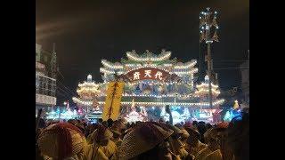 一生必看國家寶藏 萬眾期盼東港迎王 寶島神很大189集 完整版 godblessbaodao20181128
