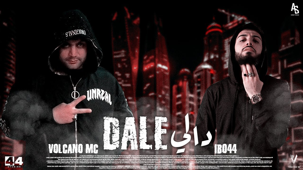 IBO44 feat. Volcano Mc | DALE DALE | إيبو | فولكينو | official video