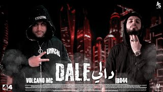 IBO44 feat. Volcano Mc   DALE DALE   إيبو   فولكينو   official video
