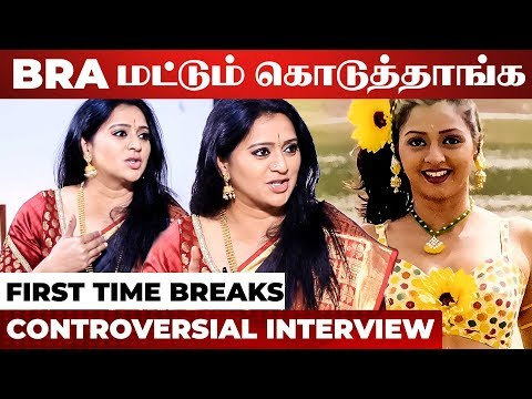 Casting Couch Tamil Cinema-ல கண்டிப்பா இருக்கு - Gayatri Jayaraman Shocking Interview | PART 1 from YouTube · Duration:  16 minutes 25 seconds