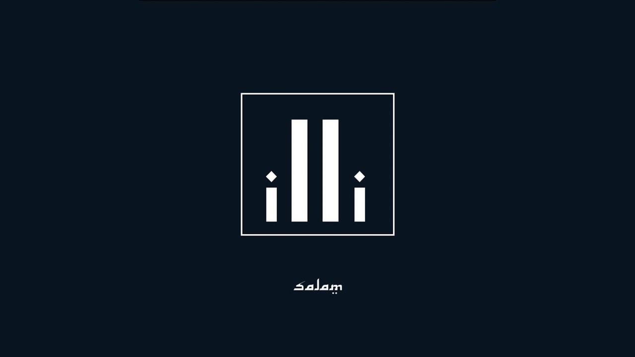 Download illi - Salam [EXCLUSIVE VIDEO AUDIO] 2020