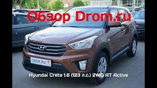 видео Hyundai Creta - цена и характеристики, фотографии и обзор
