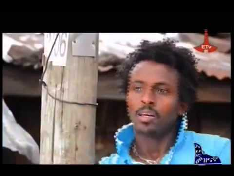 DANA Ethiopian TV Series Episode 04
