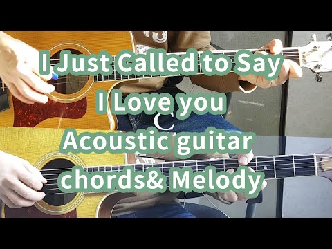 I Just Called To Say I Love you Guitar Chords - Stevie Wonder ...
