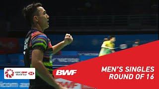 R16 | MS | Kento MOMOTA (JPN) [1] vs Jonatan CHRISTIE (INA) | BWF 2019