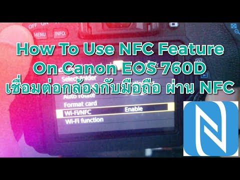 How To Use NFC Feature On Canon EOS 760D