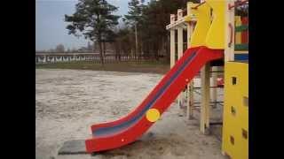 Абинск. Детская площадка возле Олимпийского