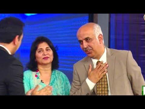 Tribute to Parents of Arfa Kareem in Idea Cororo Ka