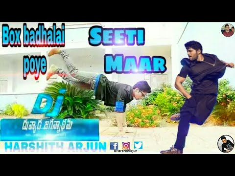 SEETI MAAR FULL VIDEO SONG/ DJ- DUVVADA...