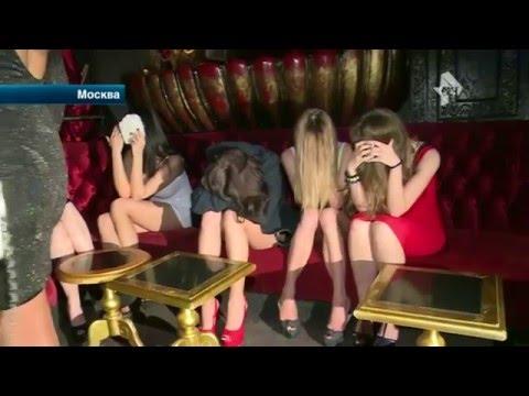 Секс с проституткой в мужском клубе видео