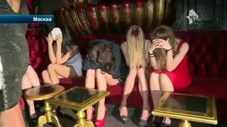 Подробности задержания за проституция владельца известных ночных клубов