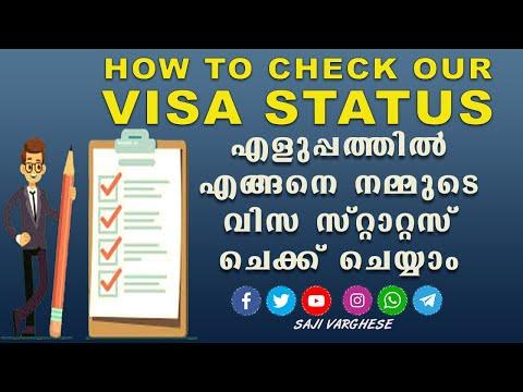 HOW TO CHECK OUR VISA STATUS