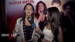 """Night Life Хабаровск Закрытый пресс-показ сериала """"Сладкая Жизнь"""""""
