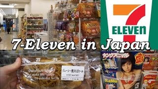 Trying 7-eleven food