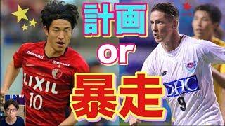 7/29(日)「ORBLIGHT CAFE presents 蹴球カフェ 第二弾!W杯言論SHOW!」...