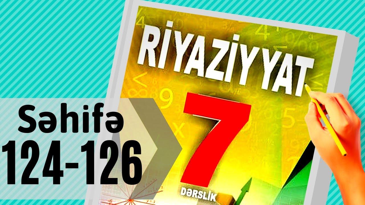7 ci Sinif Riyaziyyat Dersleri Seh 124-125-126 İki İfadənin Kvadratları Fərqi / dersimiz riyaziyyat