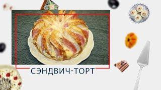 Скороварка. Сэндвич-торт в ARC–QDL-514D