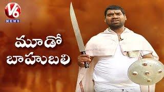 Bithiri Sathi On Karne Prabhakar Comments   Sat...