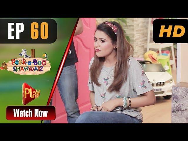 Peek A Boo Shahwaiz - Episode 60   Play Tv Dramas   Mizna Waqas, Shariq, Hina Khan   Pakistani Drama