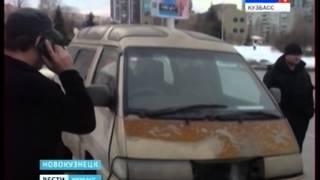 За неоплаченный штраф в 800 рублей автовладелец лишился колеса(Целый месяц судебные приставы Новокузнецка разыскивали неплательщиков по всему городу и сельской местнос..., 2014-03-11T08:42:22.000Z)