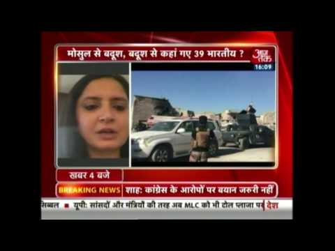 Indians Missing In Iraq Live Updates: Search Operation Underway, Says Amit Shah