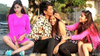 SRK: vs Annu Singh   Cheater Boyfriend Prank Part 2   Prank On Cute Girl   Couples Prank In {BRbhai}