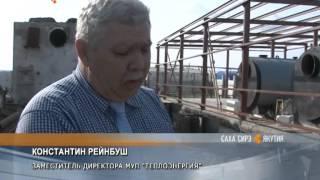 видео Электронное ЖКХ Республика Саха (Якутия) Новости