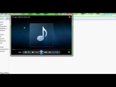 Обрезать, объединить Mp3 файлы, музыку, аудио записи с помощью программы Mp3DirectCut