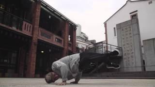 Bboy BMOUTH in Taipei, Taiwan | YAK FILMS x DECAP MUSIC