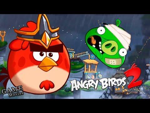 ЗЛЫЕ ПТИЧКИ мочат СВИНО БОССА Игра Angry Birds 2