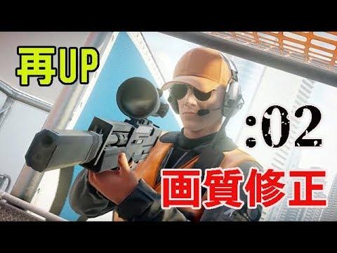 【HITMAN2】やっぱ狙撃と爆破だよな:02 ※画質修正再アップ
